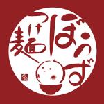 つけ麺CS1